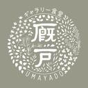 厩戸-umayado-