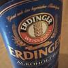 エルディンガーアルコールフリーを飲んだ