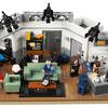 LEGO 21328 となりのサインフェルド 7/21からVIPメンバー先行販売
