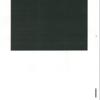 法人は「ご飯多め」の「のり弁」平成28年度税理士試験・法人税法の採点済み答案用紙