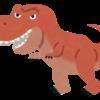 """テ """"イ"""" ラノサウルス"""