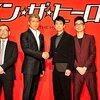 【名曲紹介】Dream On・吉川晃司『映画イン・ザ・ヒーロー主題歌』