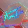 2018.8.18-8.19 Summer  Paradise 2018 Travis Japan公演 (前半) 感想 まとめ