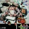 ガチャガチャ(といえばお兄ちゃん) 【2月4日No.2】