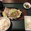 札幌市・北区の大食いには嬉しい、お腹いっぱい食べれるお店「とんかつ屋 まんぶう」に行ってみた!!~明るい店員さんに、お替わり自由の定食に心もお腹もいっぱいになった!~