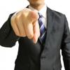 #218 コロナショックで大リストラ時代に突入? 「完全失業率が2~3割にのぼる恐れも」と識者