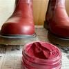 ドクターマーチンのチェリーレッドにおすすめの靴クリームを見つけたよ