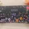 HANAオーガニックのモイスチャートライアルセット体験口コミ!セラミド配合美容オイルで保湿ケア