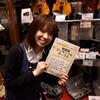 管楽器アンサンブルサークル 第二回目練習レポート!!