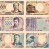 新紙幣と新硬貨