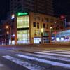 函館夜景「函館駅前」と函館駅