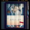 【映画】夜明けの祈り