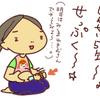 体外受精覚書き①【採卵まで】