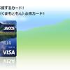 熊本の「その後」震災への復興支援の方法について!グッズ購入など募金、ボランティア以外の支え方