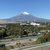 富士山シリーズ 03/22 日