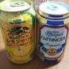 5月16日の晩酌♪エッティンガー、レモンサワー、ワイン