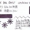 #0433 Kobe INK物語 須磨パープル