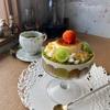 【上野毛パフェ】芸術的なパフェが食べられる《ラトリエ・ア・マ・ファソン》