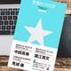 横浜DeNAベイスターズがたった5年で「ブランド」となり得た理由