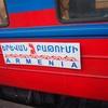 【アルメニア・ジョージア】南カフカース鉄道でトビリシからエレバンへ移動【オンラインチケット】