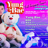 Yung Baeが来日するのでFuture Funk(フューチャーファンク)に入門してみた