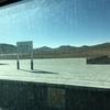 青藏鉄道で行くチベット旅行(4)青藏鉄道の旅。