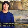 【IS動画・日本語訳+写真24枚】イスラム国(IS)戦術分析(23)◆陣地攻略戦(1)