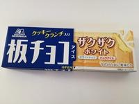 板チョコアイス「ザクザクホワイト」は、ちょっと良い板チョコアイス。コンビニ限定です!