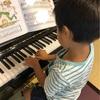 幼児のピアノレッスン【ピアノの練習を嫌がる】ときの対処法いろいろ