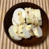 【レシピ 】長芋のつぶ入りマスタード漬け〜和朝食に!〜(モニターコラボ)
