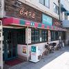 呉 カフェ飛鳥でモーニング。懐かしい昭和な雰囲気のモガの似合う?喫茶店