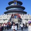 中国(北京)へ行ってみました「6️⃣天檀公園」