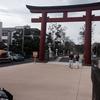 新型コロナウイルスの感染拡大防止に係る駐車場の利用制限について