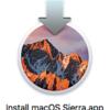 Mac miniをmacOS Sierraにアップグレードしてみた