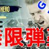 【バイオハザード7】レジデントイービル NOT A HEROを、最高難易度のProfessionalで攻略完了!無事に全クリしました!無限弾薬ゲット!【ホラー】