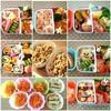 【2歳11ヶ月保育園のお弁当】 簡単なおかず・ご飯をアレンジした献立16例