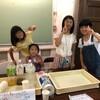 『夏休み、九州大学で人生を学ぶ』④