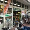京都寺町にある外国人も使用する「業務スーパー 四条寺町店」