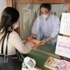 新型コロナウイルス感染症拡大に伴う西野神社の対応(その5)
