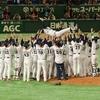 東京ドーム『WBSC プレミア12 日本vs韓国(Part4)』(野球ネタ)
