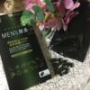 男性向けの酵素サプリ『MEN's酵素』