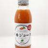 人参ジュース通販比較ブログ『イー・有機生活 人参ジュース(りんご入り)』🥕国産・無添加・無農薬・有機の安心ジュース🥕