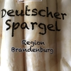 ベルリンの胃袋:ベルリン近郊ブランデンブルク州名物白アスパラガスの季節!食べたらトイレが臭くなる?!&小話