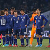 E-1選手権、韓国に完敗...。残念ながら期待を裏切る結果に