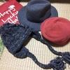 カオリノモリ帽子3つ入りLUCKY BAGレディース【2017福袋ネタバレ】