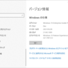 Windows10 Insider Preview Build 21343リリース