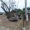 渡鹿堰「昭和二十八年災害復旧事業 竣功記念碑」が真っ二つに。