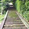 【京都】大山崎、『大念寺』に行ってきました。 女子旅 京都観光 主婦ブログ