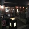 自称神戸のカフェ通がオススメする東京のオシャレカフェ28