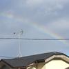 ハートフルの連想感謝ゲームその11・・・『虹』